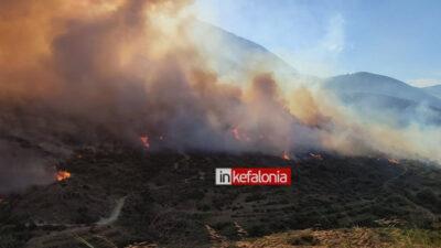 Πυρκαγιά στη Κεφαλλονιά Ιούλιος 2021
