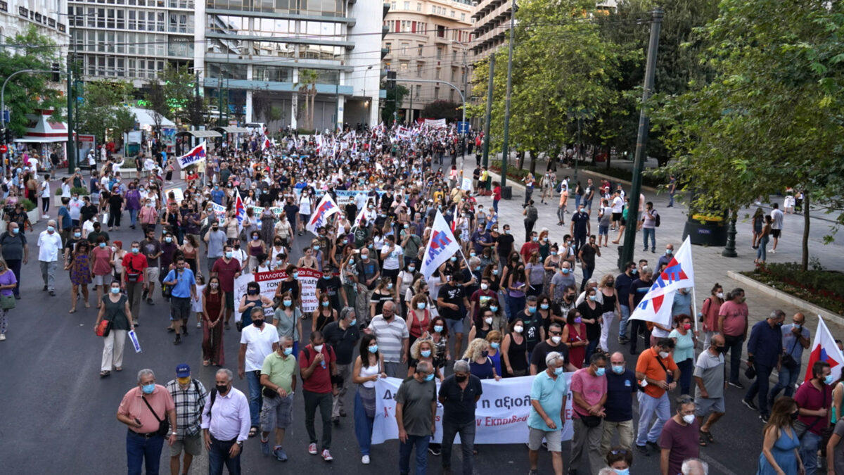 Κινητοποίηση Συνδικάτων Αττικής ενάντια στο αντιεκπαιδευτικό νομοσχέδιο - Ιούλης 2021