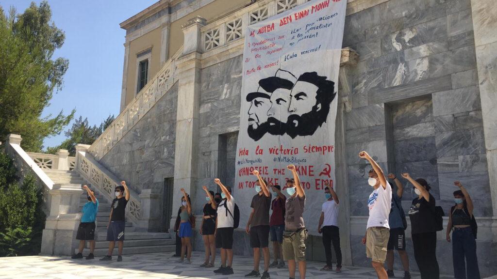 Οργανώσεις ΚΚΕ - ΚΝΕ του ΕΜΠ: Ανάρτησαν πανό στο ιστορικό κτίριο