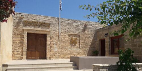 Λιμεναρχείο Ρεθύμνου, Κρήτη