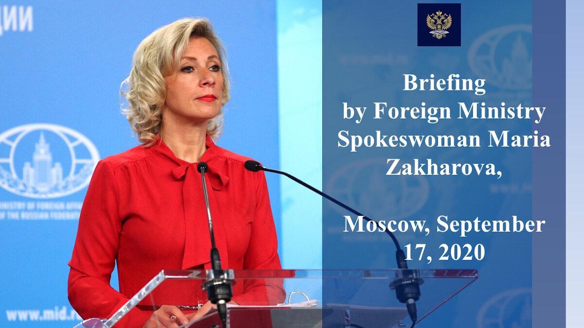 Μαρία Ζαχάροβα, Εκπρόσωπος Υπουργείου Εξωτερικών Ρωσικής Ομοσπονδίας