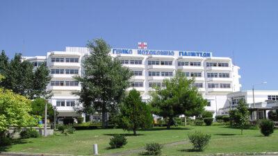 Γενικό Νοσοκομείο Πέλλας, Νοσοκομειακή Μονάδα Γιαννιτσών
