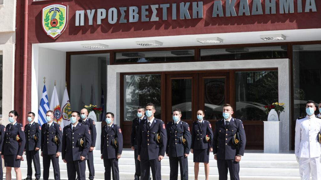 Τελετή ορκωμοσίας στην Πυροσβεστική Ακαδημία και η απονομή πτυχίων στους νέους Ανθυποπυραγούς της 46ης εκπαιδευτικής σειράς