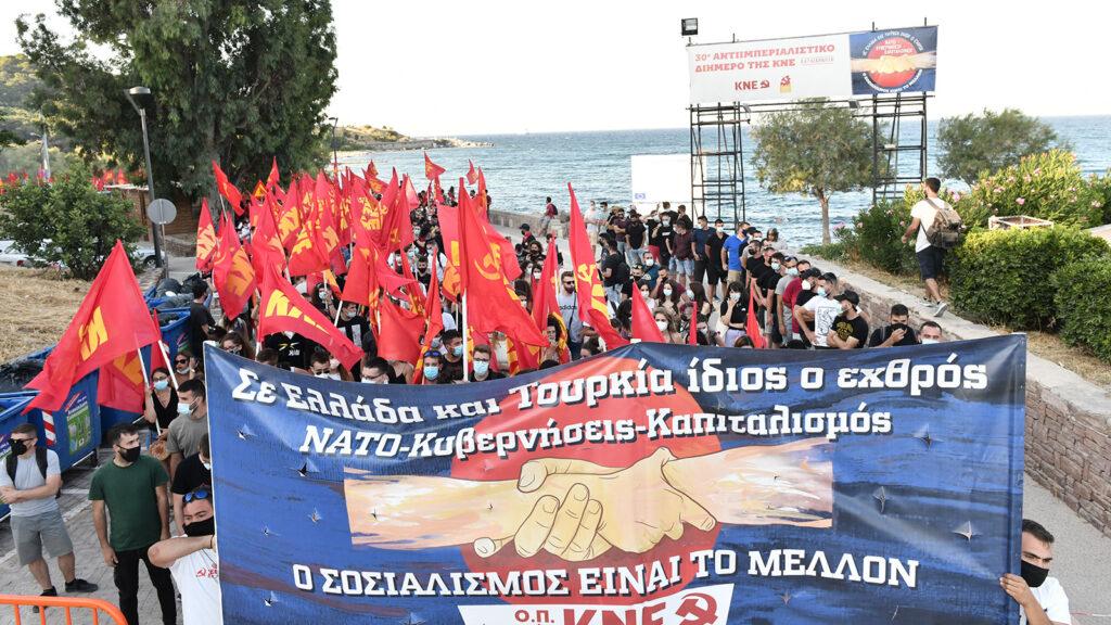 30ο Αντιιμπεριαλιστικό Διήμερο της ΚΝΕ στη Λέσβο - Ιούλης 2021 / Πορεία και συγκέντρωση στη Μυτιλήνη Σαββάτο 10/7/2021