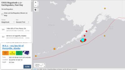 Ισχυρός σεισμός, 8.2 R στην περιοχή της Αλάσκας