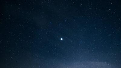 Αστέρι -Λευκός Νάνος - Ουρανός - Αστρονομία