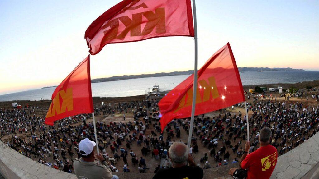 """ΚΚΕ - Μακρόνησος - Μνημείο """"Σκιές"""" - εκδήλωση, 2020"""