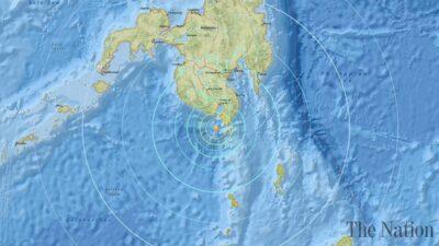 Ισχυρός σεισμός 7.1 Ρίχτερ, 66 χλμ νοτιοανατολικά της πόλης Μπομπόν στις Φιλιππίνες - Κίνδυνος για τσουνάμι