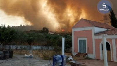 Πυρκαγιά στη Βορειοδυτική Ρόδο