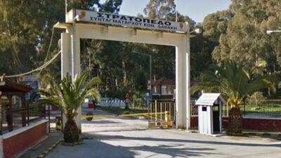 Κέντρο Εκπαίδευσης Εφοδιασμού Μεταφορών - Στρατόπεδο Δαβάκη - Σπάρτη