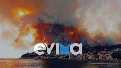 Πυρκαγιά στη Λίμνη Ευβοίας
