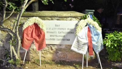 Εκδήλωση τιμής και μνήμης των πεσόντων στο μπόκο της Κοκκινιάς, Νίκαια 17/8/2021