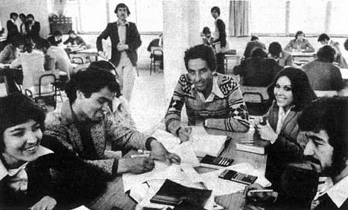 Λαϊκή Δημοκρατία του Αφγανιστάν '70