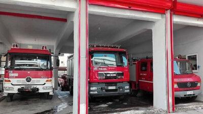 Πυροσβεστικός Σταθμός Χανίων