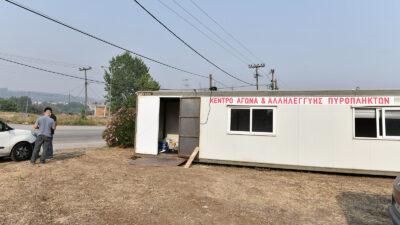 Κέντρο Αλληλεγγύης Πυρόπληκτων στη Στροφιλιά στη βόρεια Εύβοια