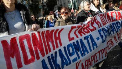 Συγκέντρωση διαμαρτυρίας έξω από το υπουργείο Εργασίας, στο πλαίσιο της πανελλαδικής απεργίας των σχολικών καθαριστριών, την Δευτέρα 12 Φεβρουαρίου 2018.
