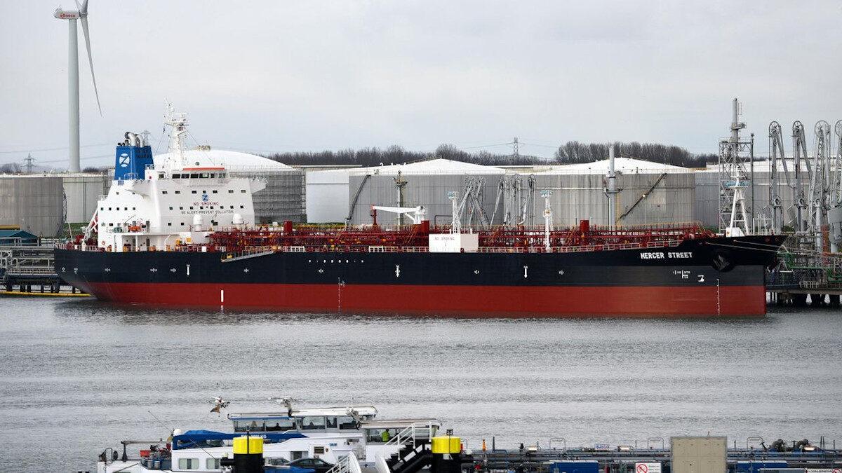 Το Δεξαμενόπλοιο M/T Mercer Street στο λιμάνι του Ρότερνταμ στην Ολλανδία το 2017