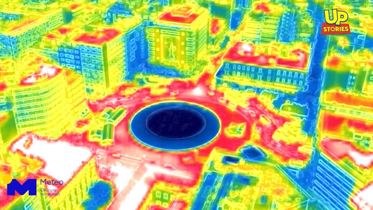 Στιγμιότυπο από τις λήψεις με drone πάνω από την πλατεία της Ομόνοιας με χρήση θερμικής κάμερας που πραγματοποίησε η ομάδα «Up Stories» σε συνεργασία με το «meteo.gr» την Κυριακή 1/8/21