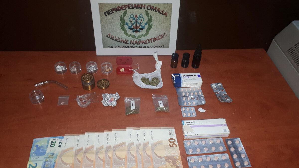 Σύλληψη ενός 41χρονου στις 2/9/21, στη Θεσσαλονίκη, απο την Περιφερειακή Ομάδα Δίωξης Ναρκωτικών (ΠΟΔΙΝ) του Κεντρικού Λιμεναρχείου Θεσσαλονίκης