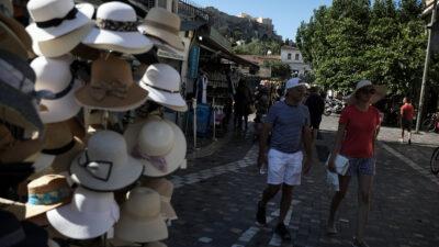 Ηλιόλουστη μέρα στο κέντρο της Αθήνας