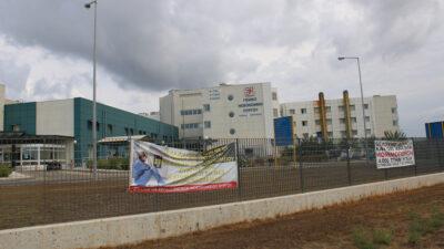 Γενικό Νοσοκομείο Πύργου