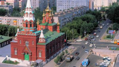 Πόλη Πέρμ, Ρωσία