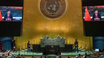 Ο Πρόεδρος της Κίνας Σι Τζινπίνγκ (Xi Jinping) στη Γενική Συνέλευση του ΟΗΕ - Σεπτέμβρης 2021