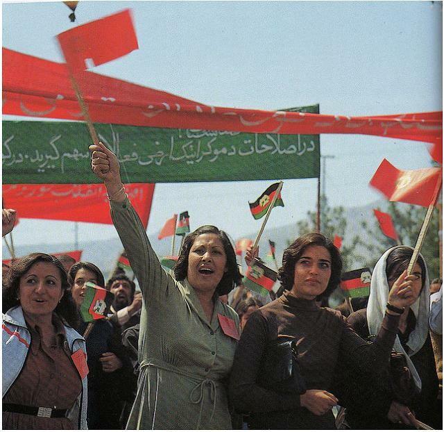 Αφγανές σε λαϊκή εκδήλωση του Λαϊκού Δημοκρατικού Κόμματος του Αφγανιστάν - Λαϊκή Δημοκρατία Αφγανιστάν '80s