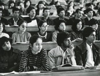 Αμφιθέατρο Πανεπιστημίου στο Αφγανιστάν - Λαϊκή Δημοκρατία Αφγανιστάν '80s