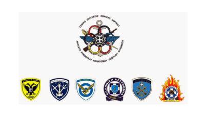 Ανώτατο Συμβούλιο Αθλητισμού Ενόπλων Δυνάμεων (ΑΣΑΕΔ) Πρωτάθλημα Ενόπλων Δυνάμεων και Σωμάτων Ασφαλείας