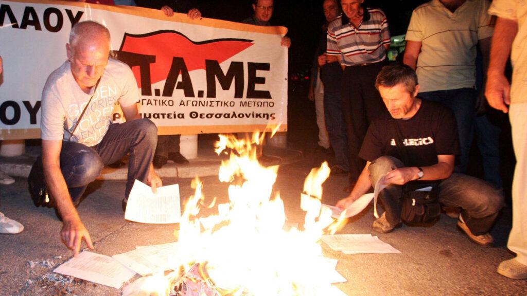 Διαμαρτυρία ενάντια στα χαράτσια ΕΕΤΗΔΕ / ΕΕΤΑ / ΕΝΦΙΑ - Γενάρης 2012 - 2016