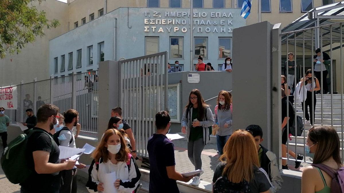 Εξόρμηση σε σχολείο στη Θεσσαλονίκη