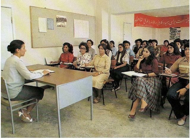 Φοιτήτριες στο Αφγανιστάν - Λαϊκή Δημοκρατία Αφγανιστάν '80s