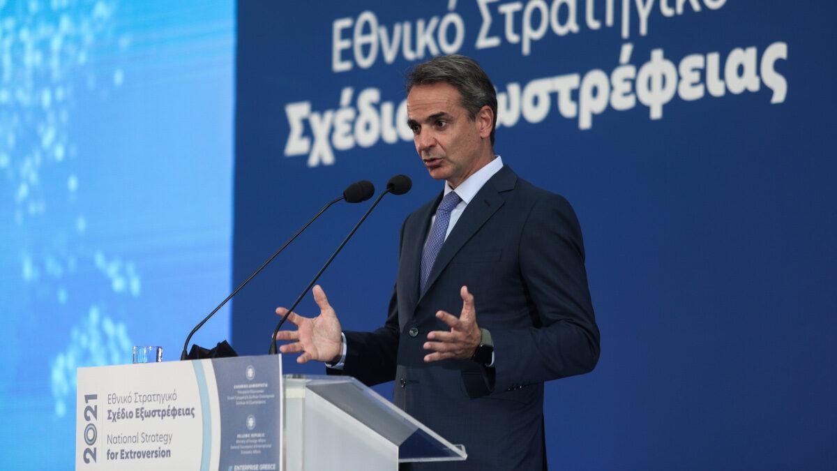 Ομιλία του Πρωθυπουργούτης Κυβέρνησης της ΝΔ, Κυριάκου Μητσοτάκη στην παρουσίαση του Εθνικού Στρατηγικού Σχεδίου Εξωστρέφειας, Σεπτέμβρης 2021.