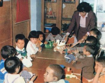 Παιδικός Σταθμός στο Αφγανιστάν - Λαϊκή Δημοκρατία Αφγανιστάν '80s
