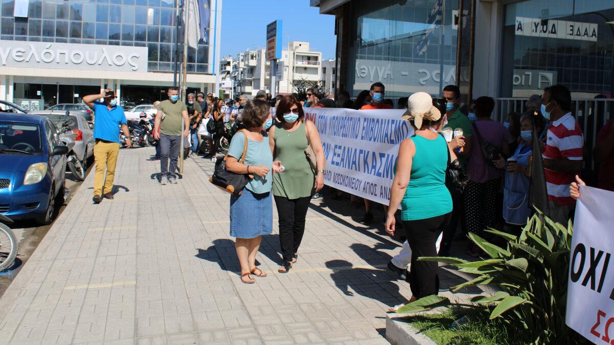 Από την κινητοποίηση των υγειονομικών στην Πάτρα - 2/9/2021