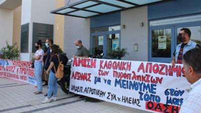 Πυρόπληκτοι Αχαΐας και Ηλείας: Διαμαρτυρία στην Αποκεντρωμένη Διοίκηση για 100% αποζημιώσεις