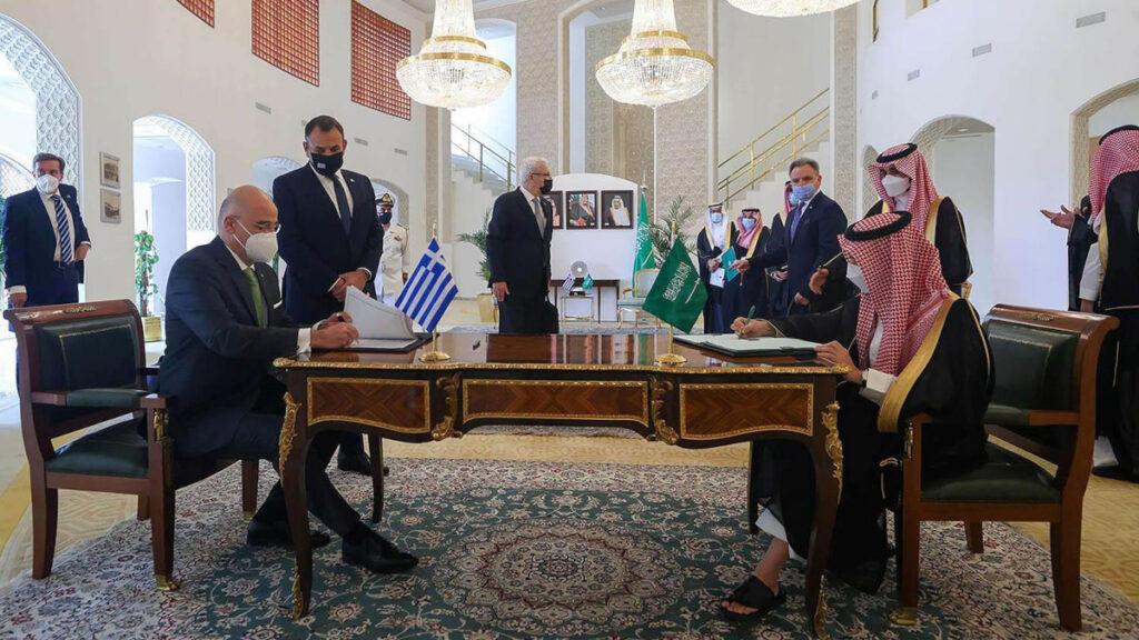 Υπογραφή συμφωνίας μεταξύ Ελλάδας και Σαουδικής Αραβίας - Απρίλιος 2021