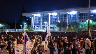 συγκέντρωση ενάντια στο Συνέδριο της Στρατιωτικής Επιτροπής του ΝΑΤΟ.