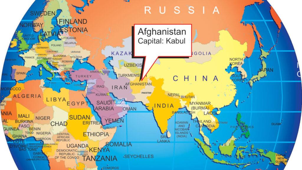 Χάρτης: Το Αφγανιστάν στην υδρόγειο