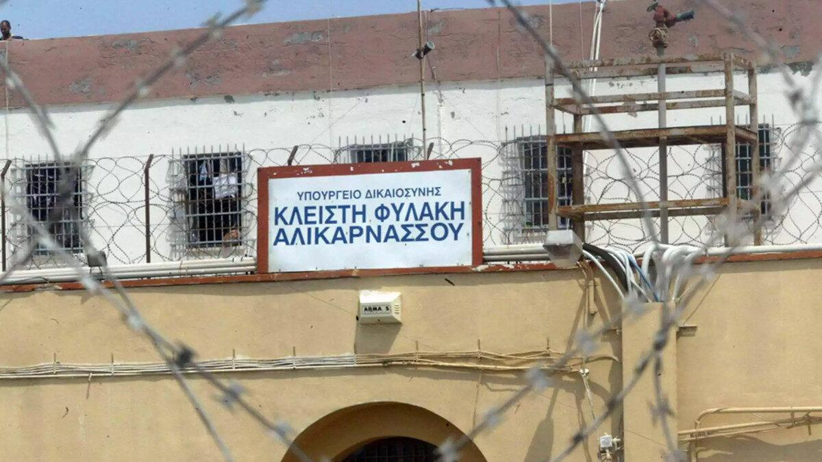 Υπουργείο Δικαιοσύνης - Φυλακές Αλικαρνασσού, Ηράκλειο Κρήτης