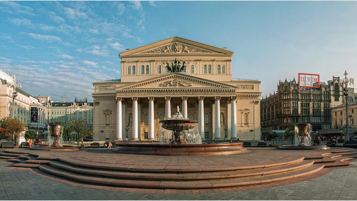 Θέατρο Μπολσόι στη Μόσχα