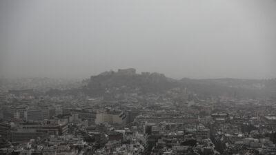 """Η κακοκαιρία """"Μπάλλος"""" πάνω από την Αθήνα, Πέμπτη 14 Οκτωβρίου 2021."""