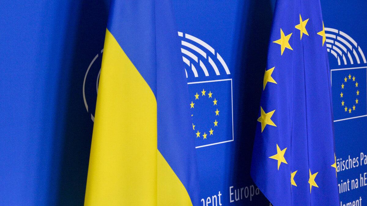 Ευρωπαϊκή Ένωση - Ουκρανία
