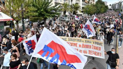 Απεργία εκπαιδευτικών Δευτέρα 11 Οκτώβρη 2021 - Αθήνα