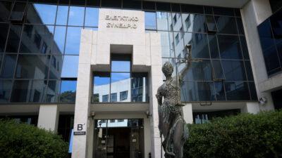 Ελεγκτικό Συνέδριο