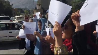 Διαδήλωση γυναικών στο κέντρο της Καμπούλ στο Αφγανιστάν / 21/10/21