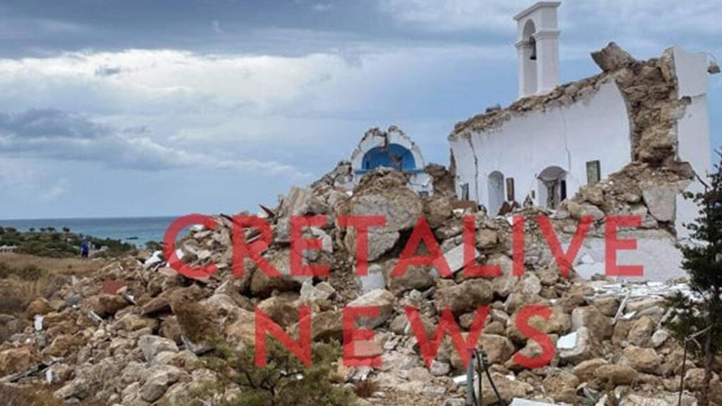 Σεισμός στην Κρήτη - Σητεία - 12/10/2021