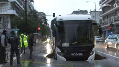 Μια τάφρος βάθος αρκετών μέτρων δημιουργήθηκε ξαφνικά όταν υποχώρησε το οδόστρωμα σε κεντρικό δρόμο στη Θεσσαλονίκη και μέσα έπεσε λεωφορείο - 15/10/2021
