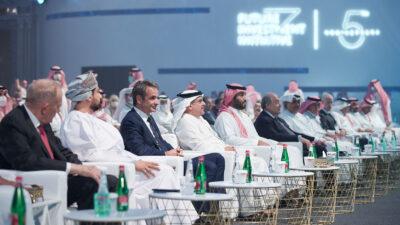 Ο πρωθυπουργός Κ. Μητσοτάκης στο φόρουμ «Future Investment Initiative», στο Ριάντ της Σαουδικής Αραβίας